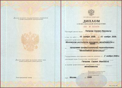 Сертификация обучение и переподготовка сертификация оборудования подключение электретного микрофона